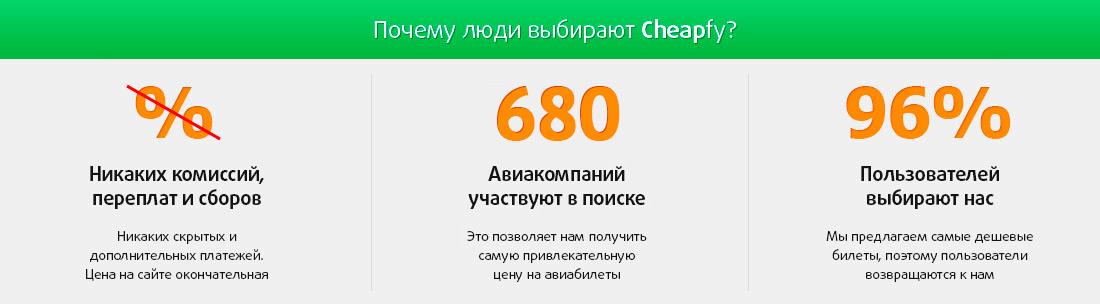 Цены и стоимость билетов Москва - Гоа